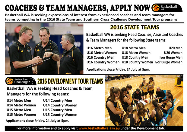Coaches and Team Managers, Apply Now