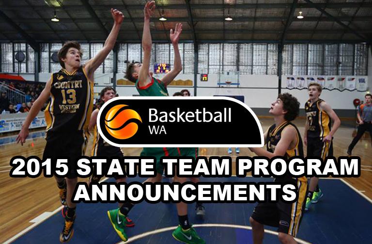 2015 U16 State Team Coaches Announced